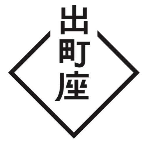 7/2(金)〜7/15(木)の映画スケジュール【21.06.19版】