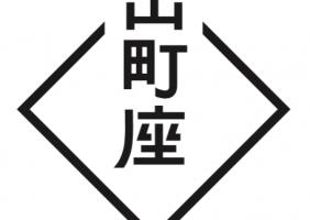 3/24(土)〜4/6(金)の映画スケジュール