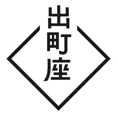 10/20(土)〜10/26(金)の映画スケジュール