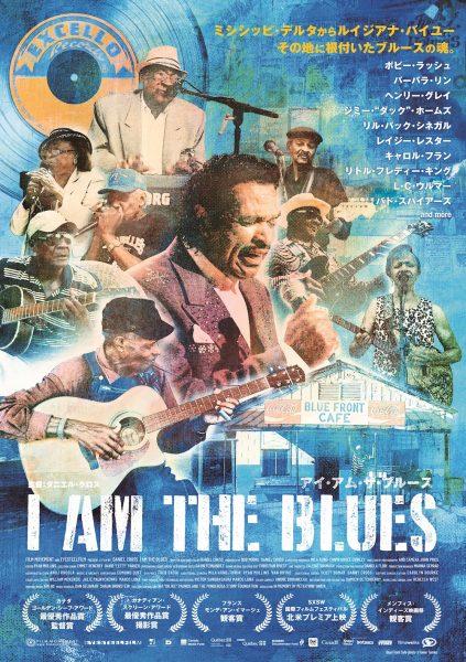 I AM THE BLUES アイ・アム・ザ・ブルース