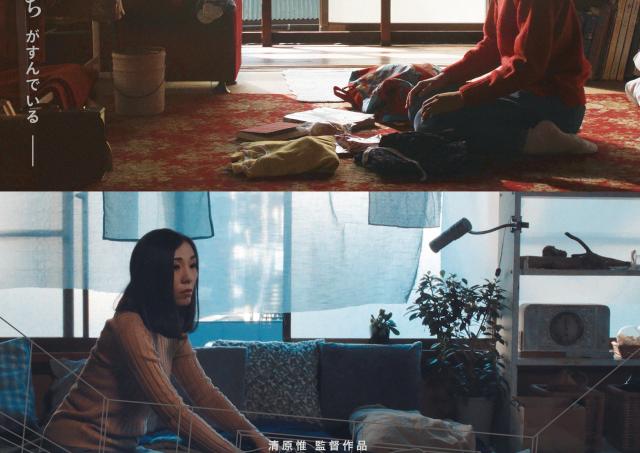 『わたしたちの家』清原惟監督×細馬宏通さんアフタートーク