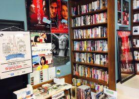 フランス映画×文学フェア開催!