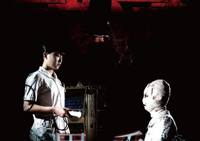 『黒看』Presents ホラー実話怪談トークショー