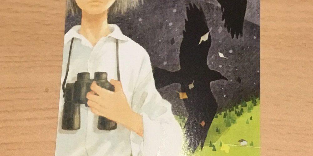 『死の谷間』ポストカードプレゼント!