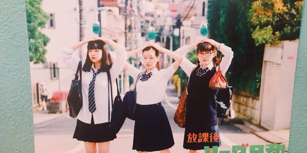 『少女邂逅』入場者プレゼント!