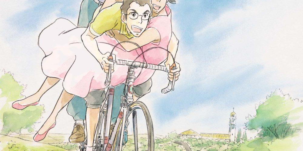 『茄子 アンダルシアの夏/スーツケースの渡り鳥』2本立て上映特別展示!