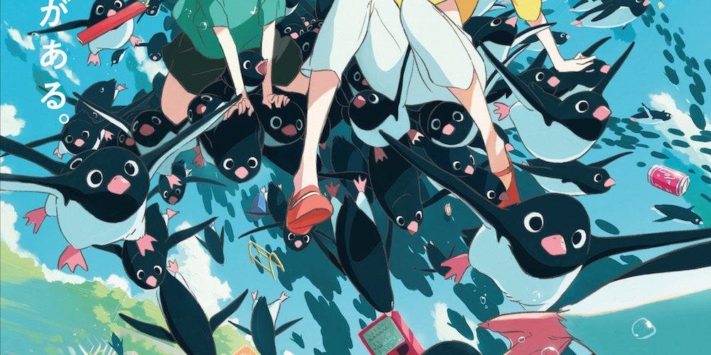 ペンギン・ハイウェイ【再上映!】&石田祐康監督特集上映&スペシャルトーク!