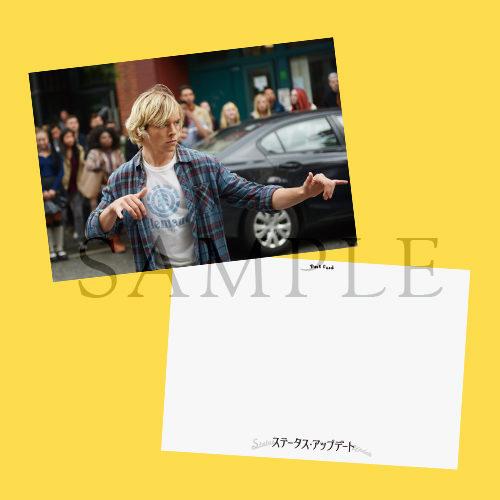 『ステータス・アップデート』ご来場特典ポストカード(2週目!)
