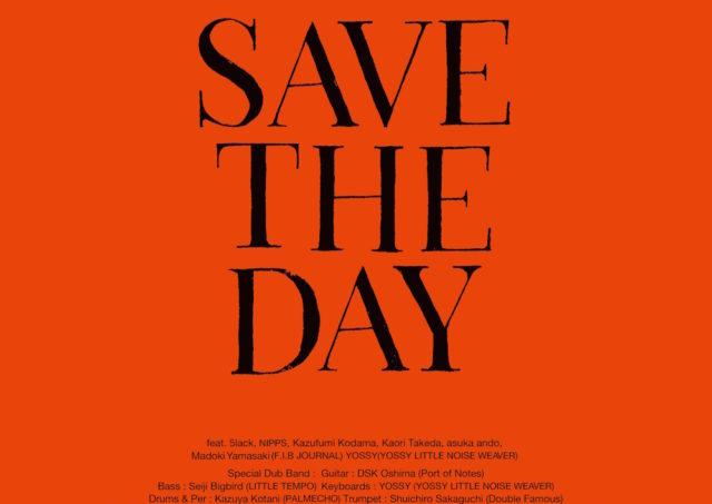 『SAVE THE DAY』下田法晴さん(SILENT POETS)舞台挨拶!