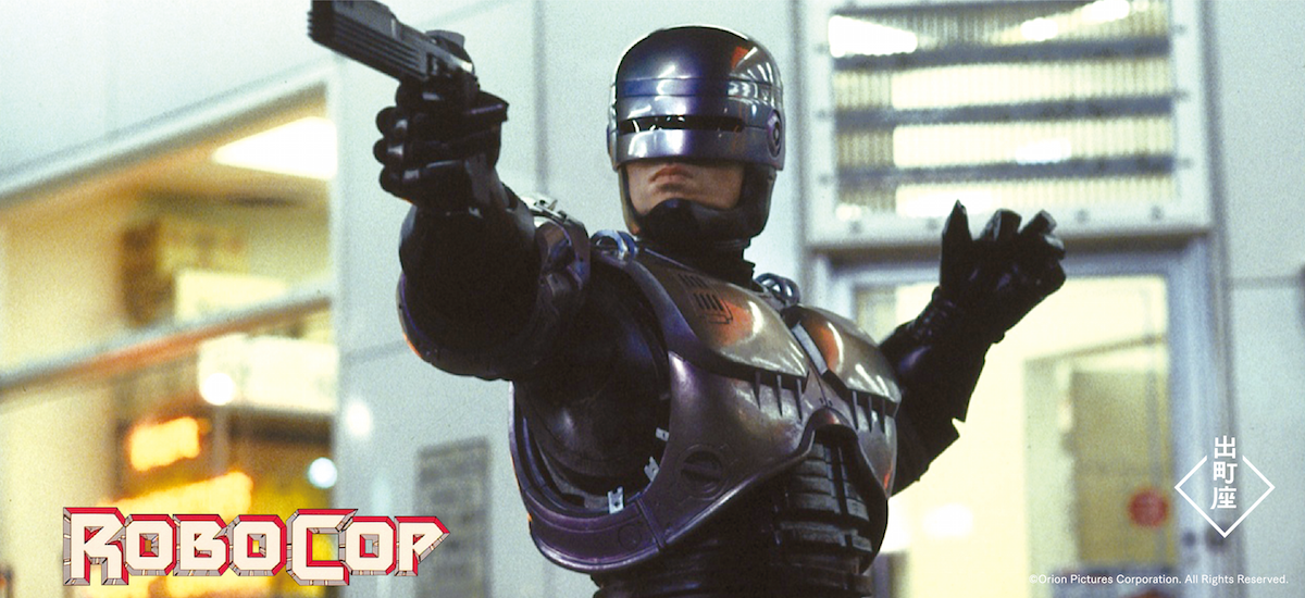 ROBOCOP TOP