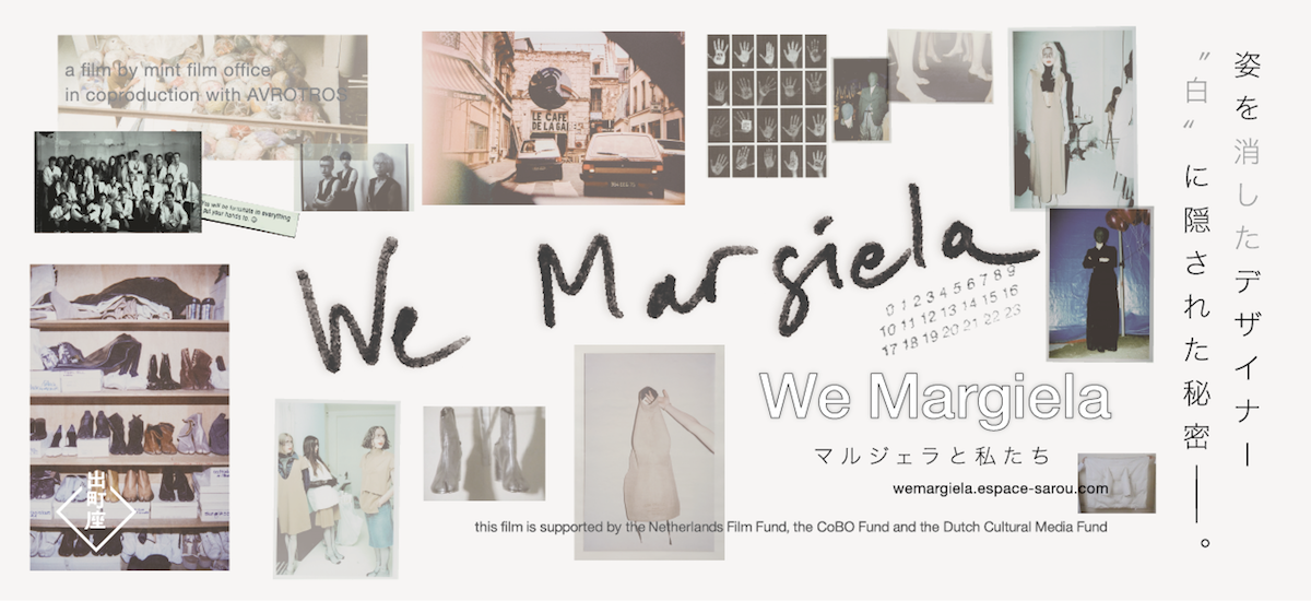 we margiela top