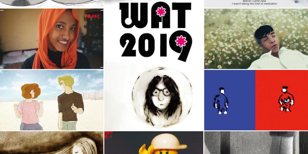【世界のアニメーションシアター(WAT)2019】特別ゲスト:竹宮惠子さん