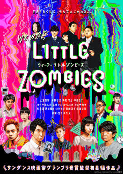 WE ARE LITTLE ZOMBIES ウィーアーリトルゾンビーズ