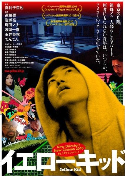 東京藝術大学大学院映像研究科ウィーク