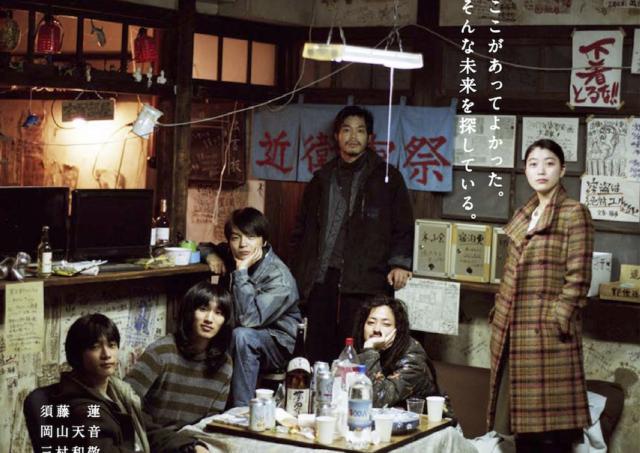 『ワンダーウォール 劇場版』京都特別先行上映