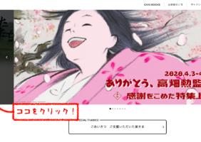 【電話で予約】アナログご鑑賞予約受付