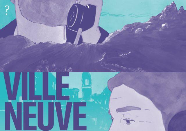 『新しい街 ヴィル・ヌーヴ』初日アフタートーク
