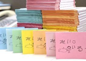 【ご来場特典】『れいこいるか』7色のメッセージカード