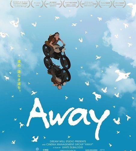【ご来場特典】『Away』ヴィジュアルカードプレゼント!