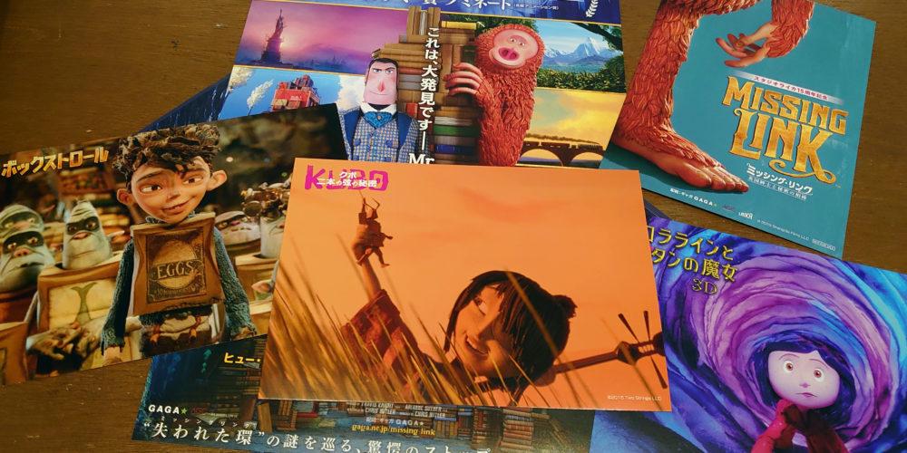 【HISTORY of LAIKA】ビジュアルカード4枚セットプレゼント!