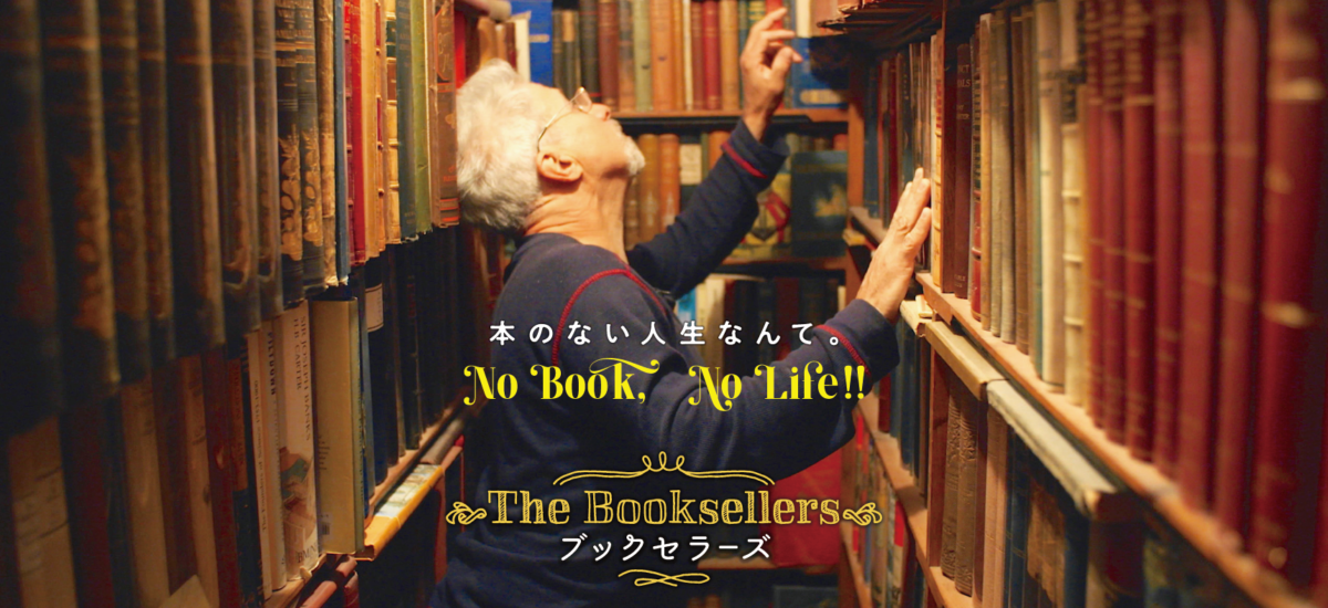 booksellers topB