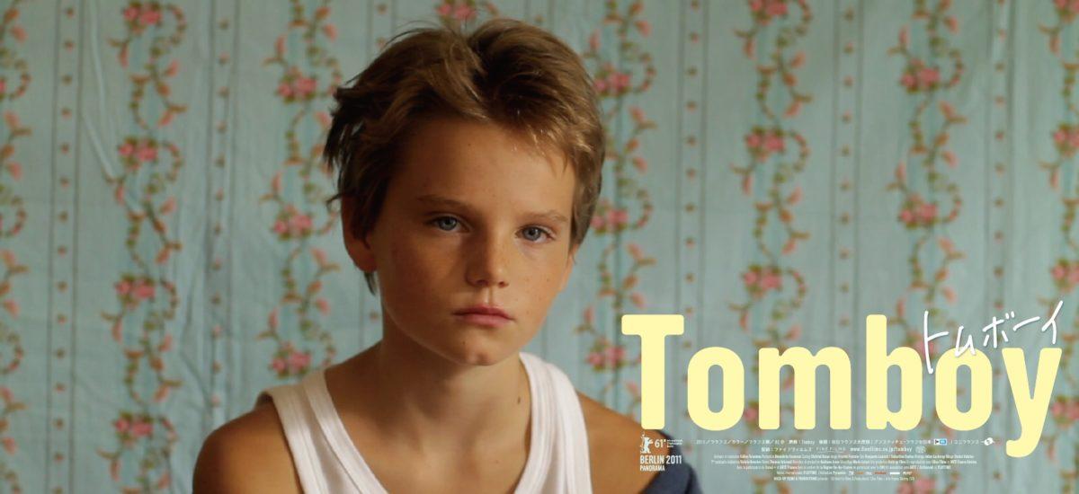 tomboy top